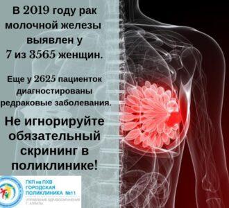 SAVE_20200923_095703