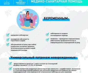 IMG-20191128-WA0000 (1)