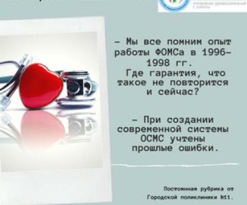 vopross11